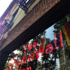 The Stonewall Inn: Tracing the beginnings of Pride…