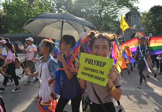 PUP Pride12