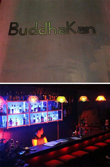 BuddhaKan