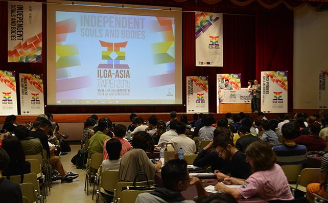 ILGA Asia Conference1