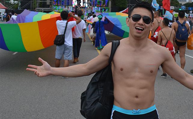 Pride21
