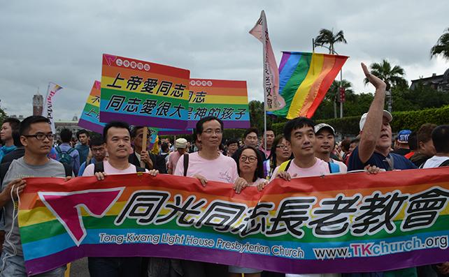 Pride24