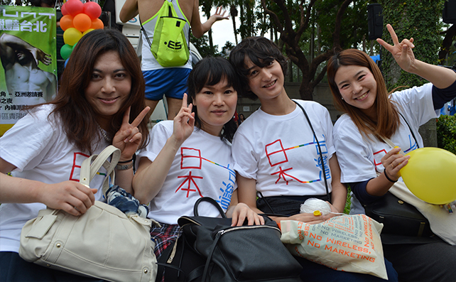 TaiwanPride2015-4