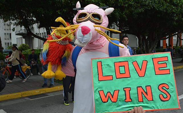 Love wins2