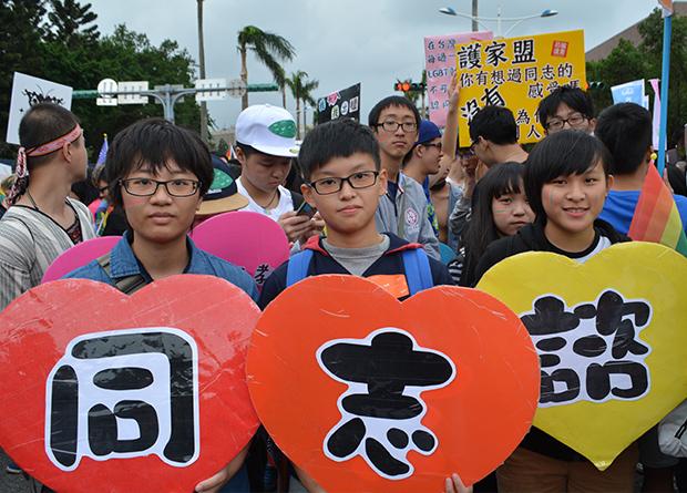 LGBT Taiwan18