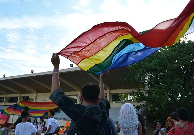 PUP Pride18