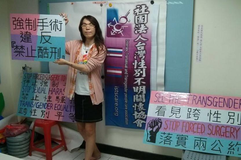 trans in Taiwan4